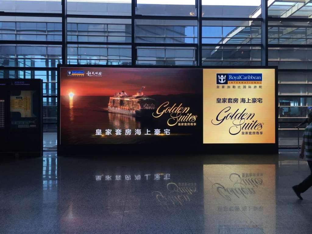 上海浦东虹桥机场广告