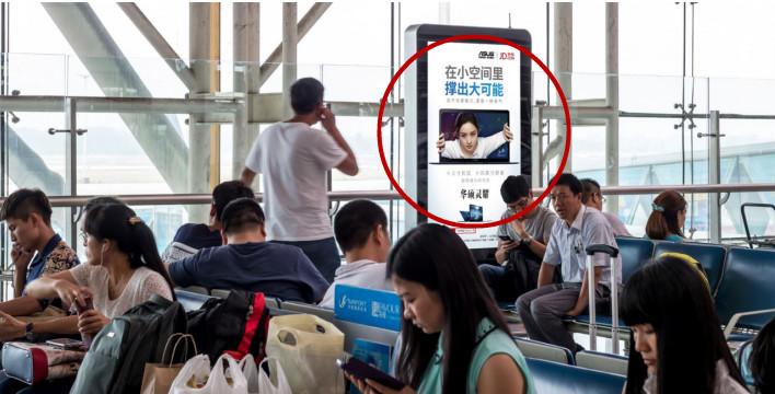 北京机场广告