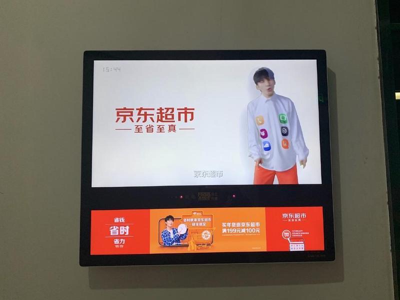 电梯视频广告.jpg