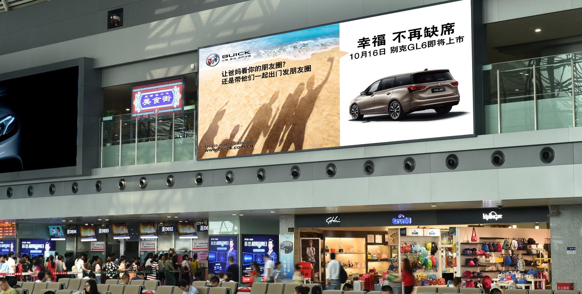 成都国际机场广告.png