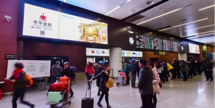 广州机场广告