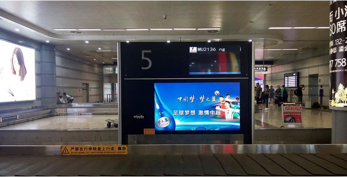 机场广告.png