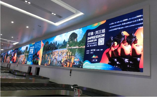 成都深圳广州北京上海机场高铁飞 机广告公司