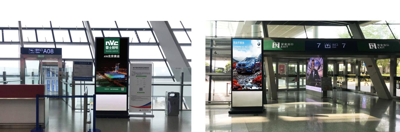 南京机场广告