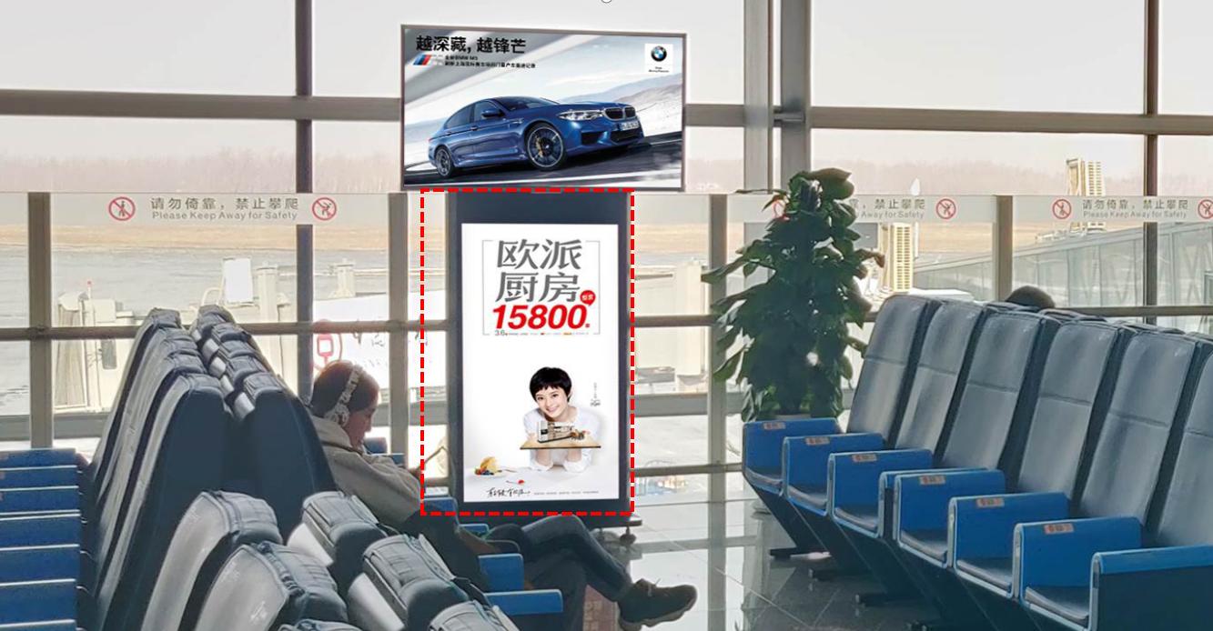 厦门机场广告