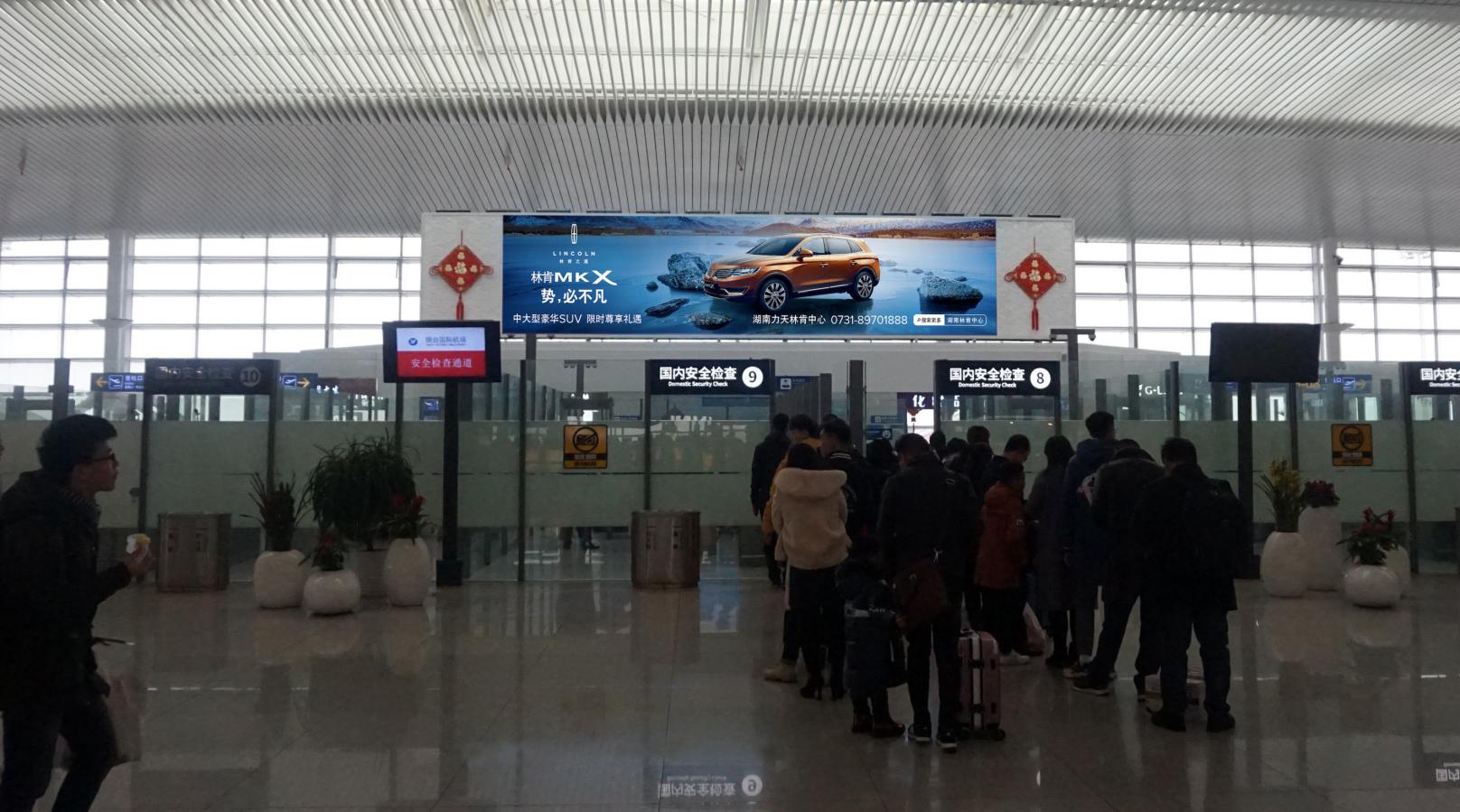 成都深圳广州北京上海机场高铁飞机广告公司