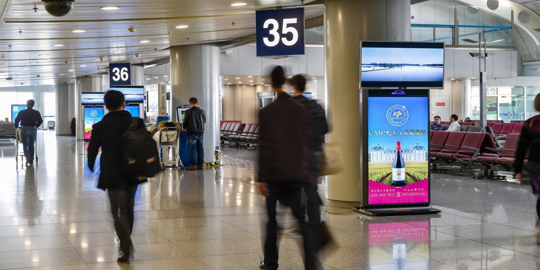机场数码LED广告