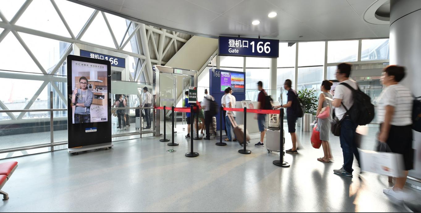 成都机场广告.png