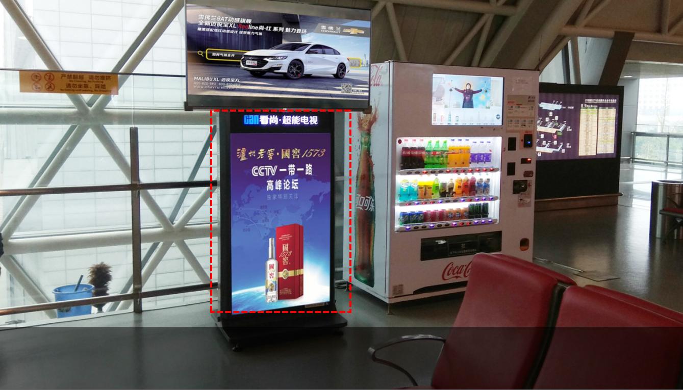新疆机场广告