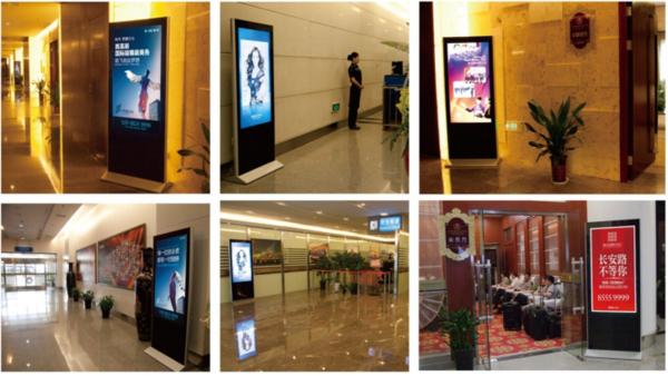 西安机场广告.png