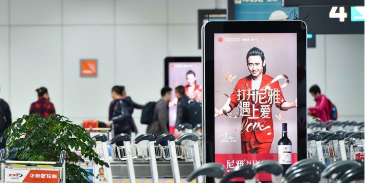 广州白云机场广告