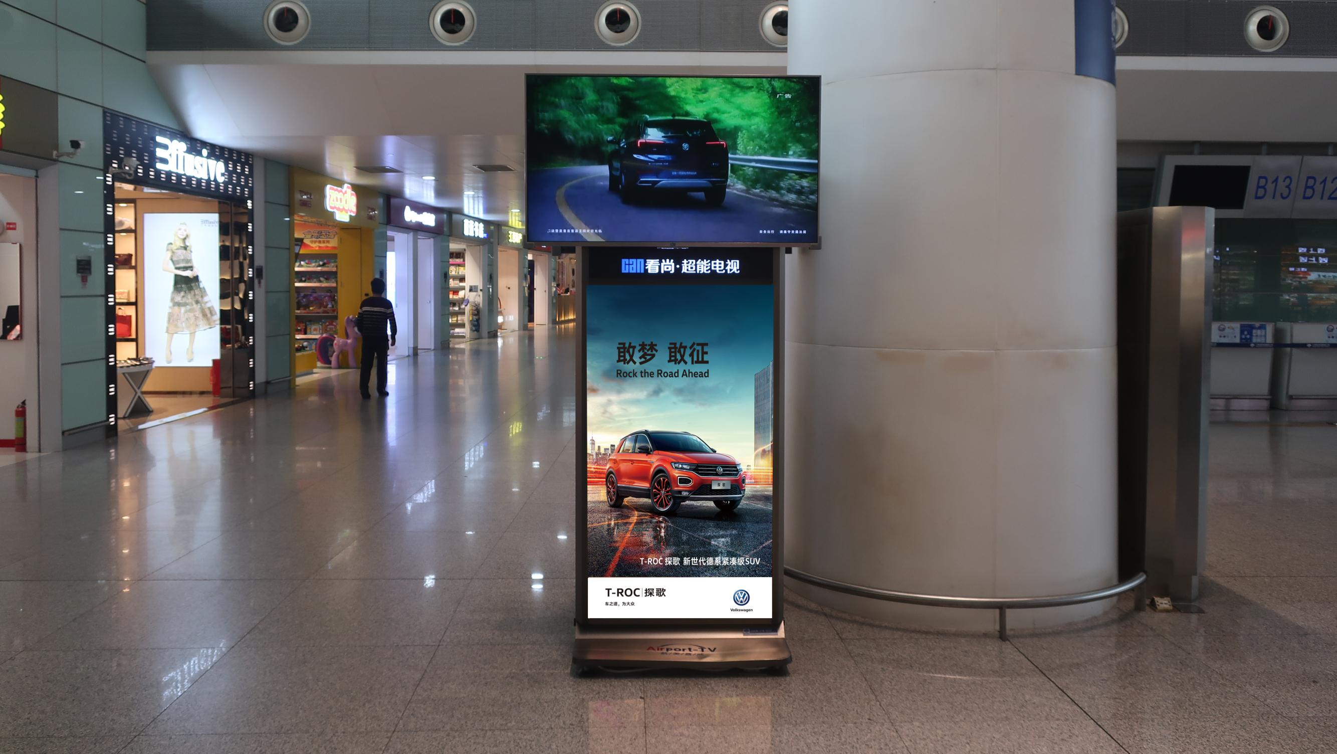 南昌昌北机场广告