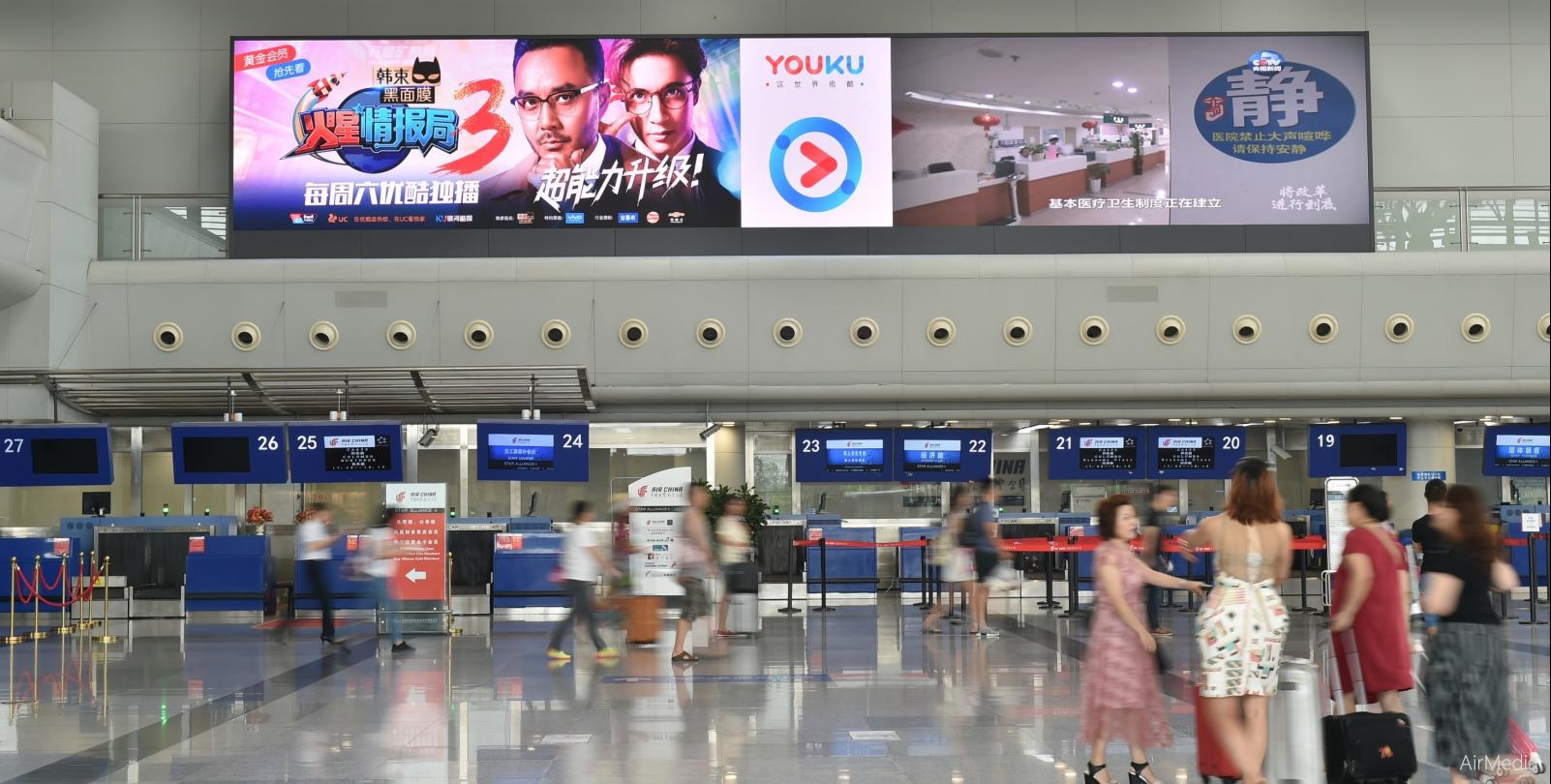 成都双流机场数码LED广告.png