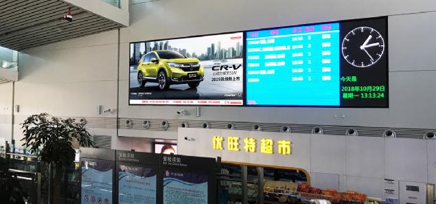 飞机场广告