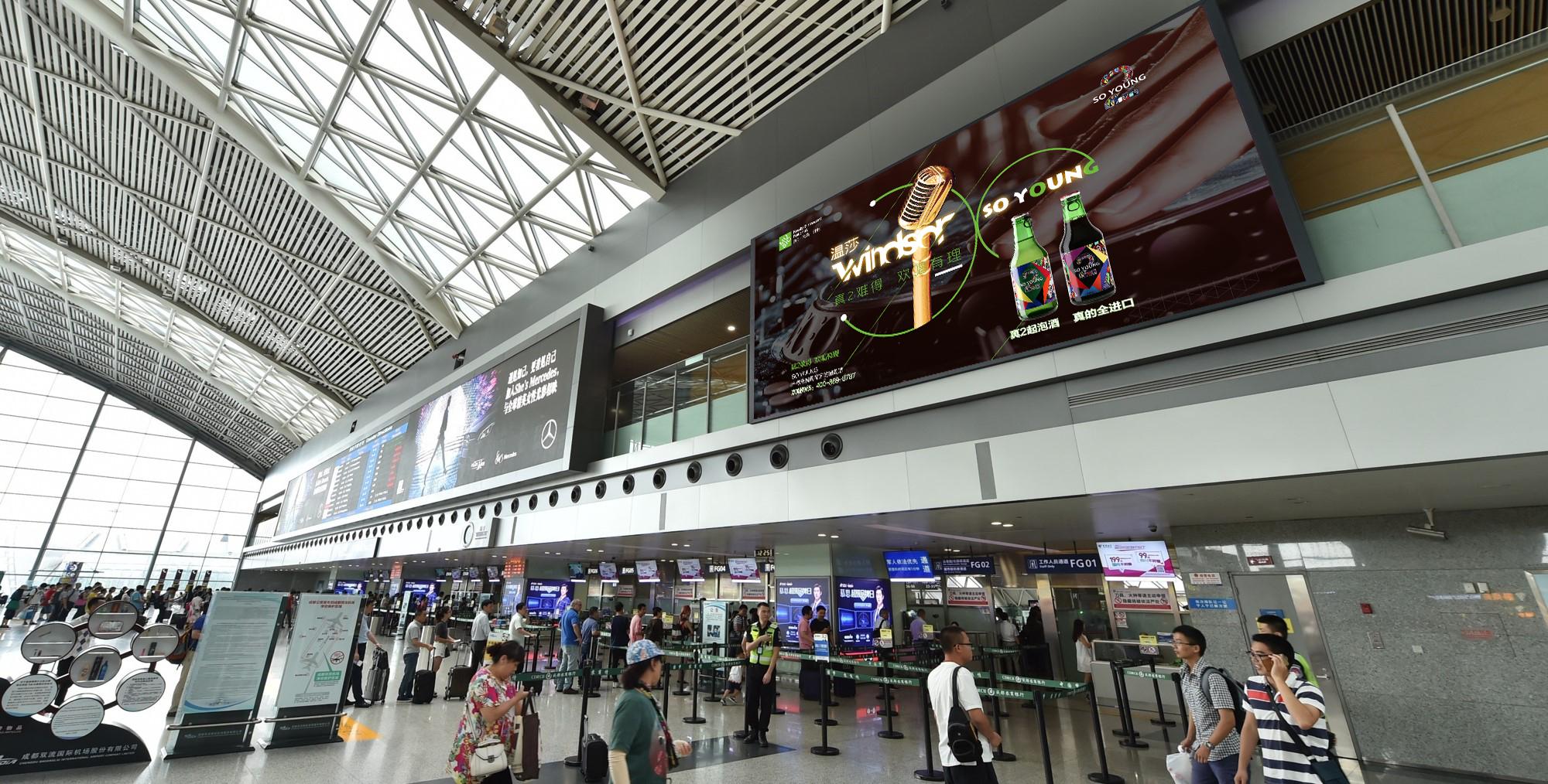 成都双流机场广告.png