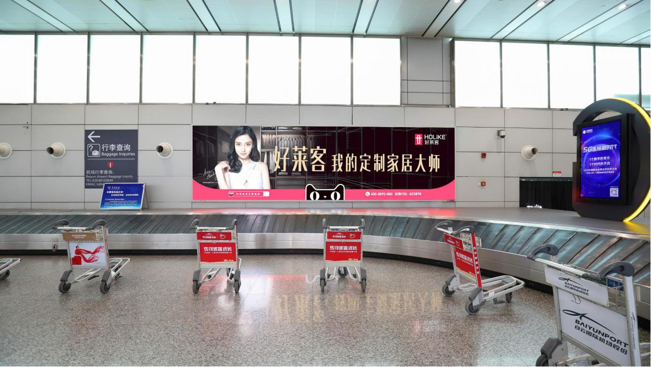 品牌推广-品牌策划-高铁广告-机场广告-广告公司