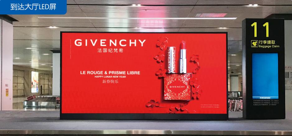 天津机场广告